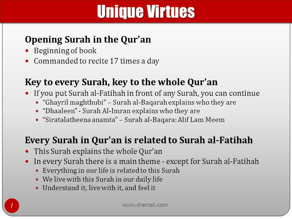 Unique Virtues Opening Surah in the Qur'an