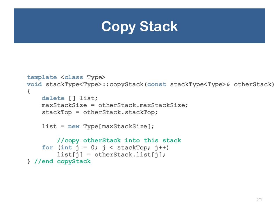 Copy Stack