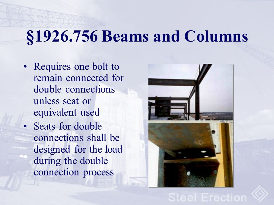 §1926.756 Beams and Columns Requires one bolt to remain connected for double connections unless seat or equivalent used.