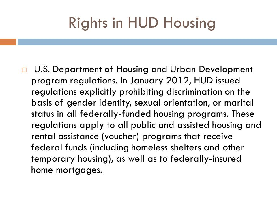 Rights in HUD Housing
