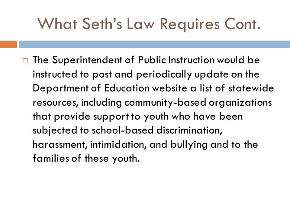 What Seth's Law Requires Cont.