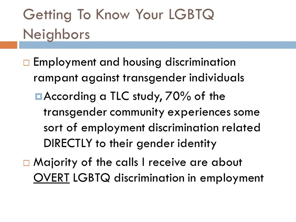 Getting To Know Your LGBTQ Neighbors