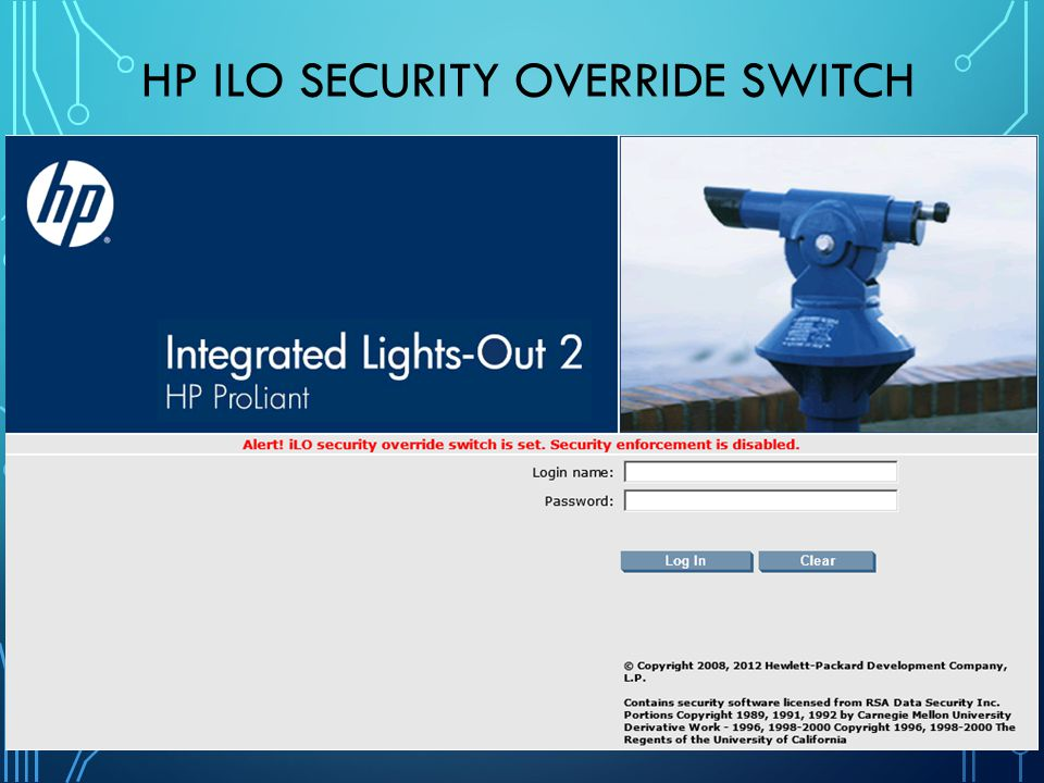 HP ILO Security Override Switch
