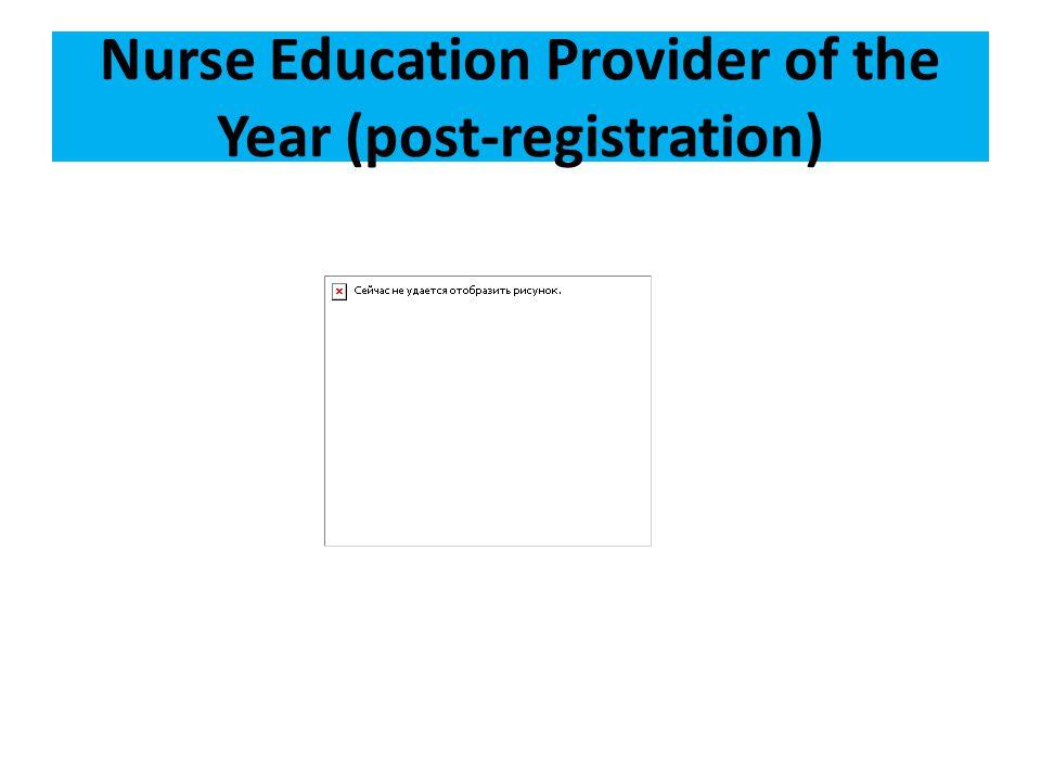 Nurse Education Provider of the Year (post-registration)