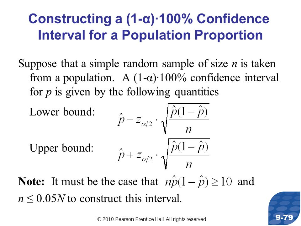Constructing a (1-α)·100% Confidence