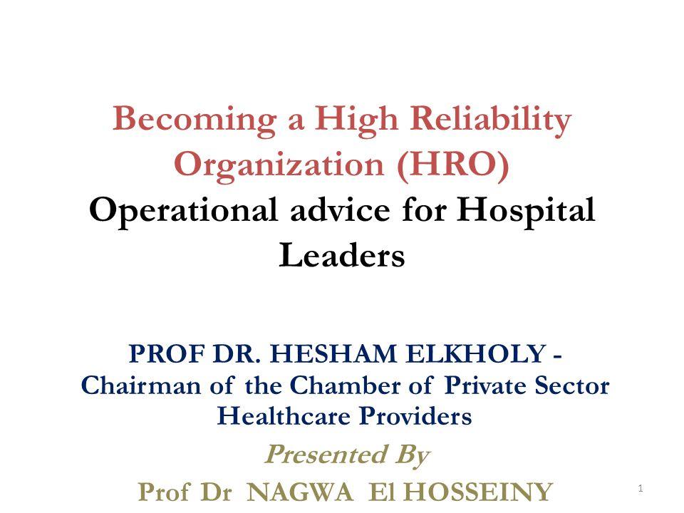 Prof Dr NAGWA El HOSSEINY