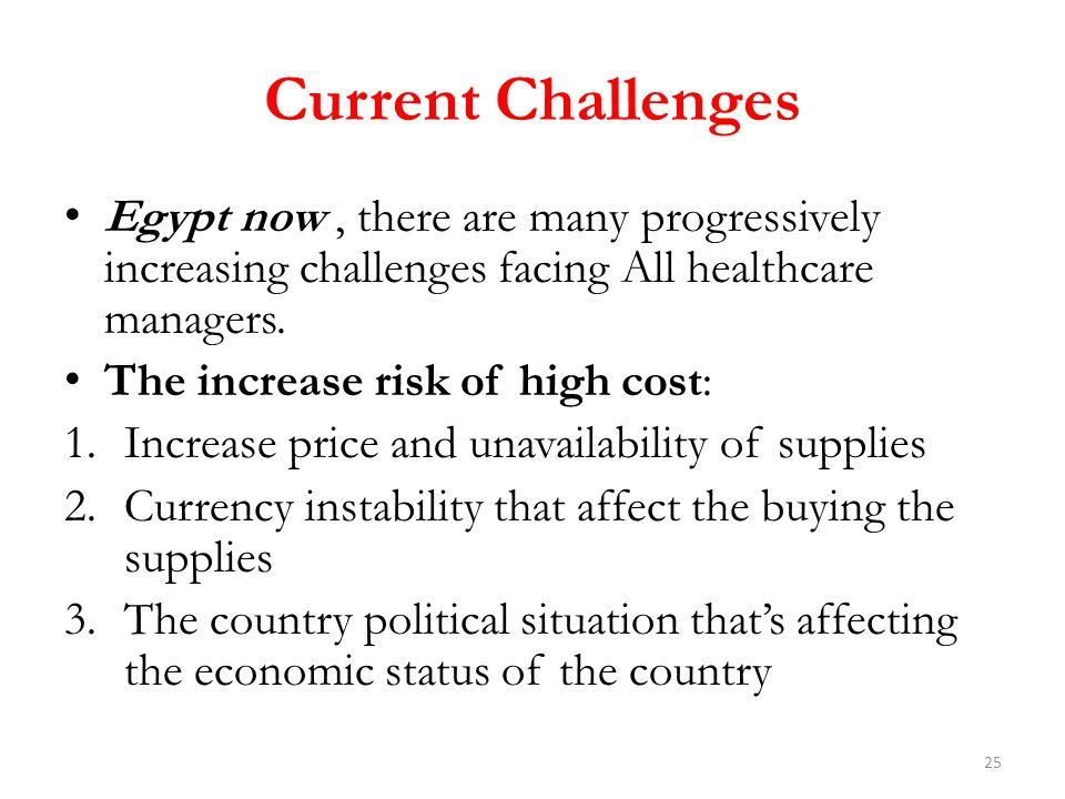 Current Challenges Egypt now , there are many progressively increasing challenges facing All healthcare managers.
