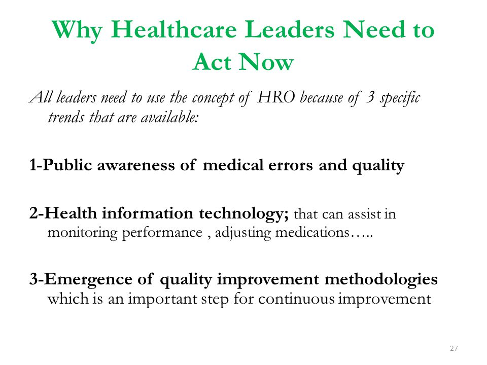 Why Healthcare Leaders Need to Act Now