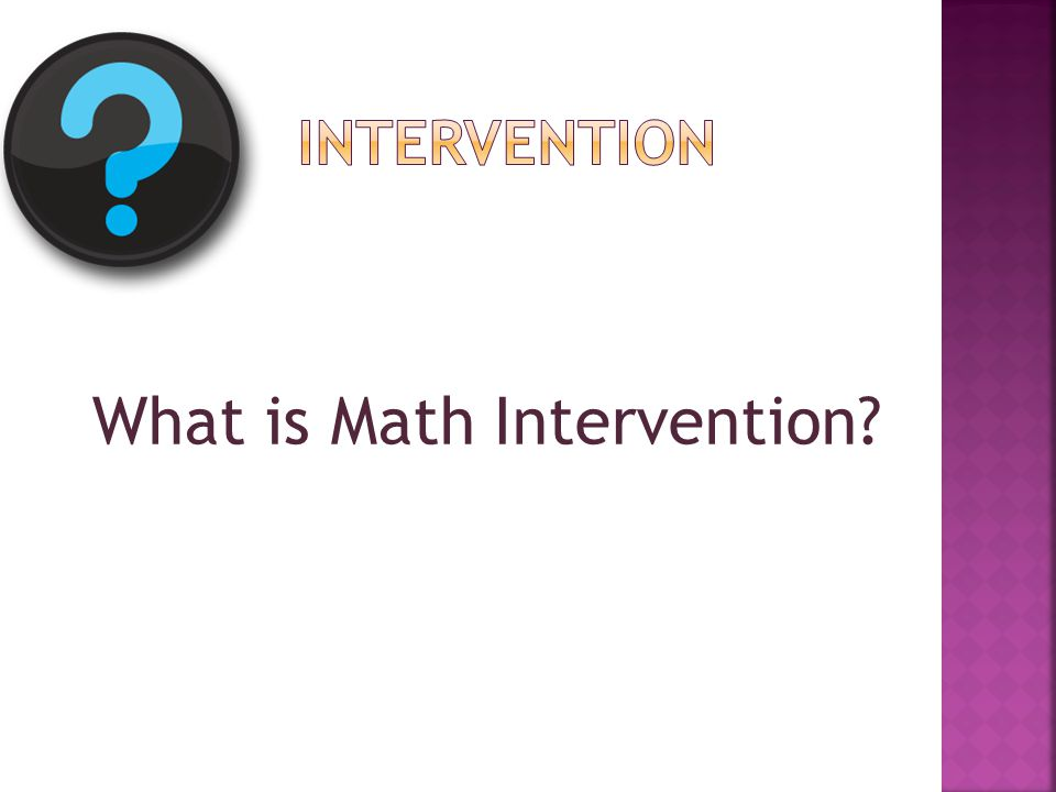 What is Math Intervention