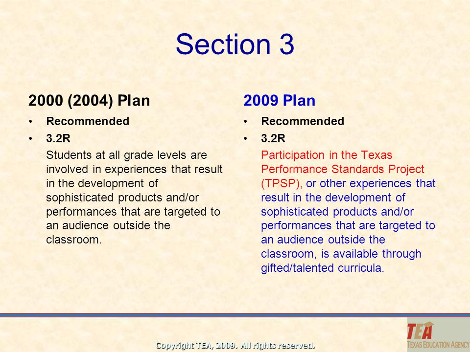 Section 3 2000 (2004) Plan 2009 Plan Recommended 3.2R