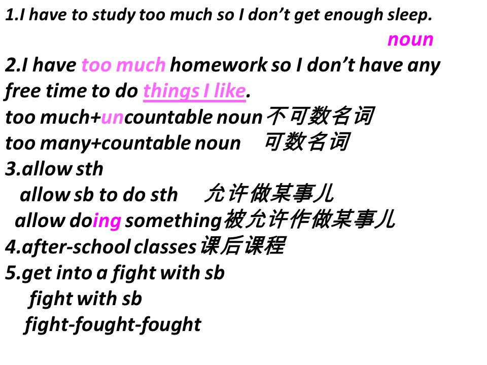 too much+uncountable noun不可数名词 too many+countable noun 可数名词