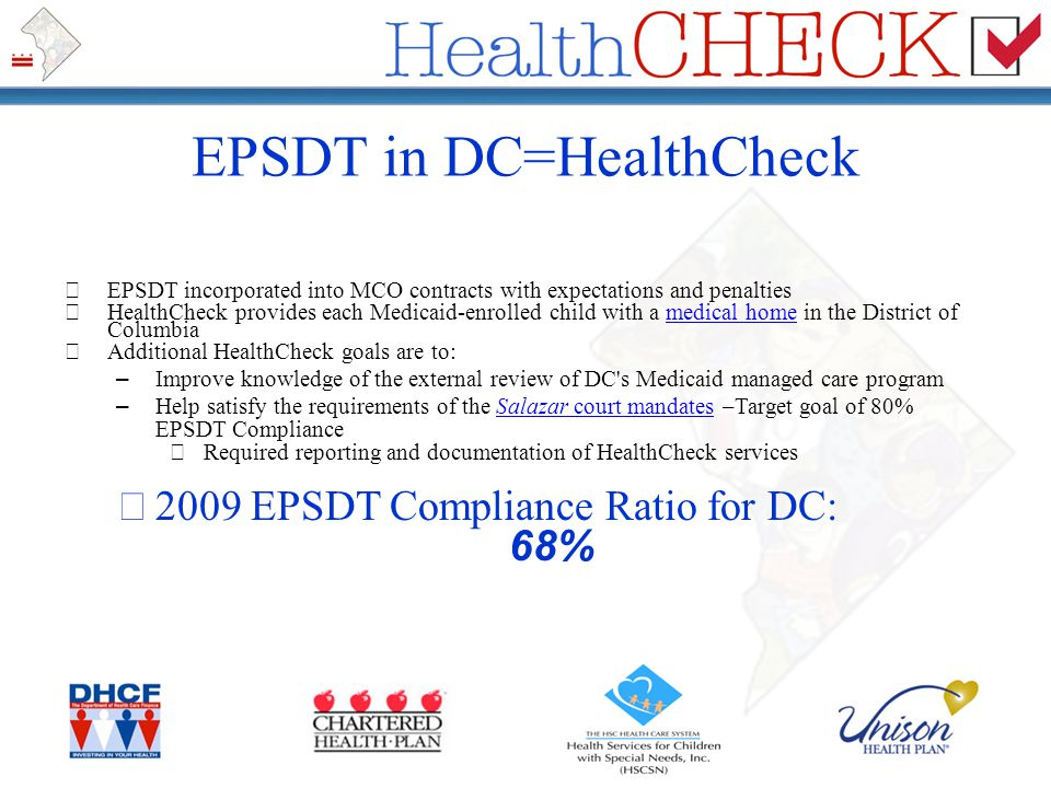 EPSDT in DC=HealthCheck