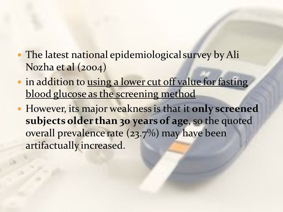 The latest national epidemiological survey by Ali Nozha et al (2004)