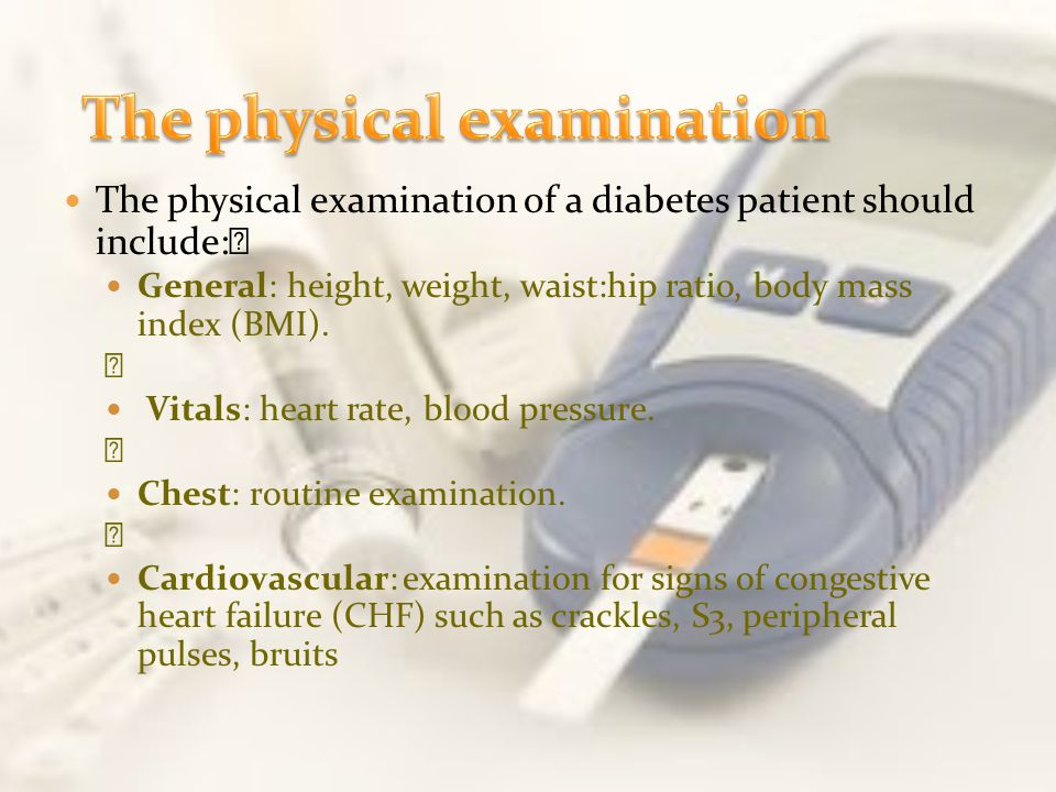 The physical examination
