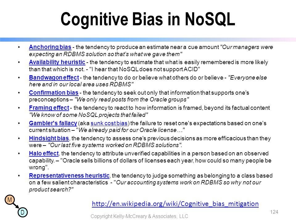 Cognitive Bias in NoSQL