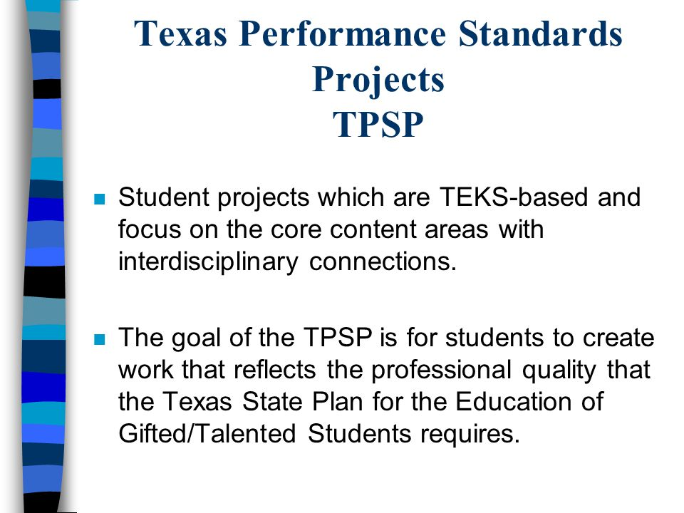 Texas Performance Standards Projects TPSP