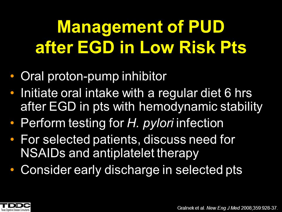 Management of PUD after EGD in Low Risk Pts