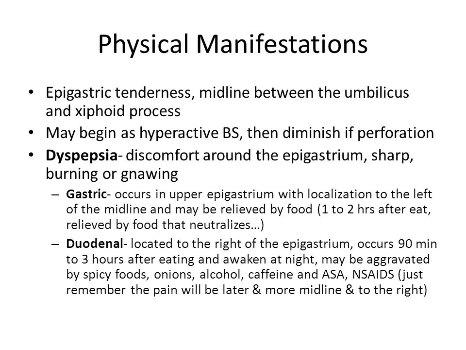 Physical Manifestations