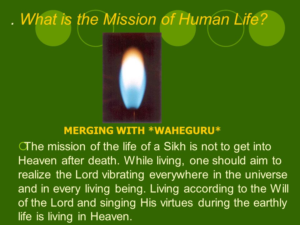 MERGING WITH *WAHEGURU*