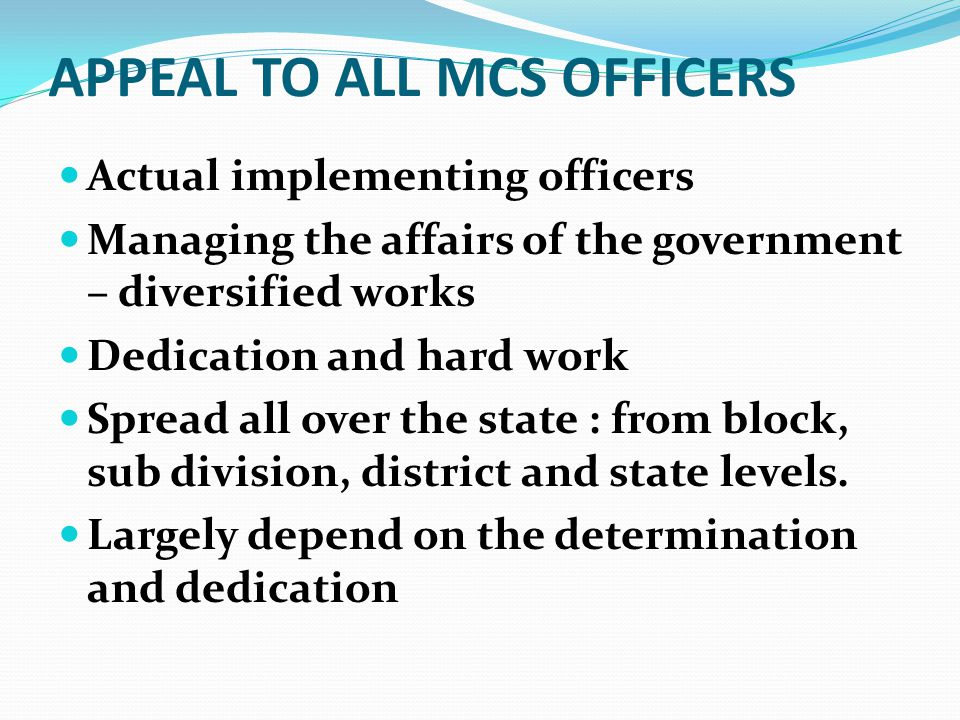 APPEAL TO ALL MCS OFFICERS