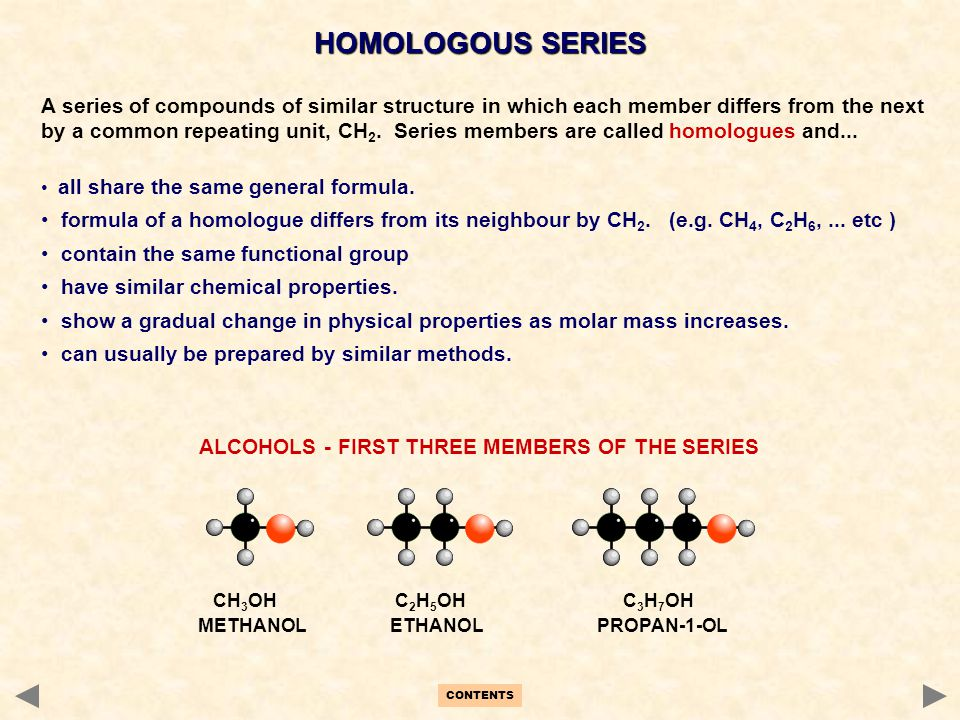 ALCOHOLS - FIRST THREE MEMBERS OF THE SERIES