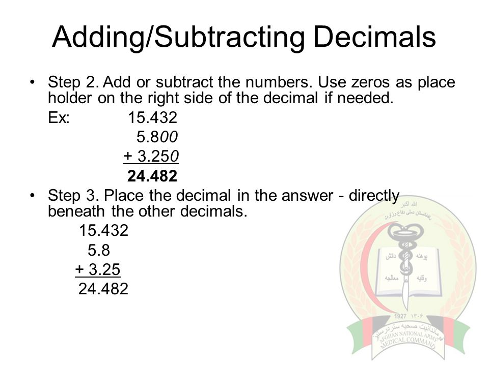 Adding/Subtracting Decimals