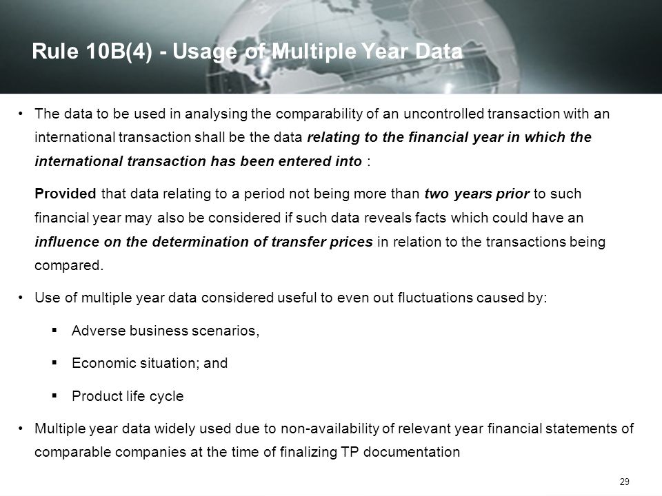 Rule 10B(4) - Usage of Multiple Year Data