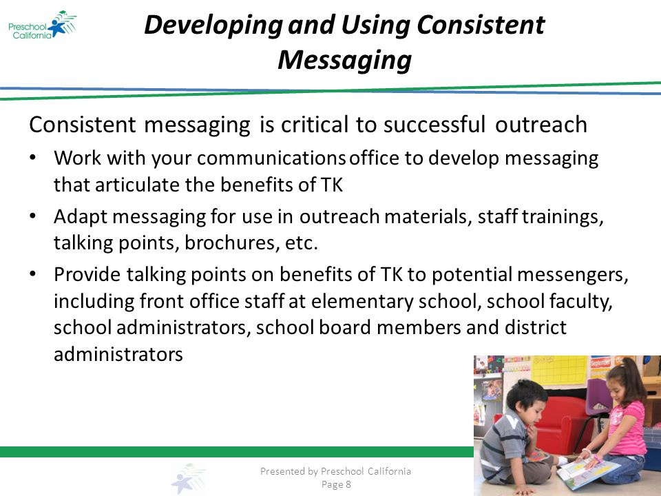 Developing and Using Consistent Messaging