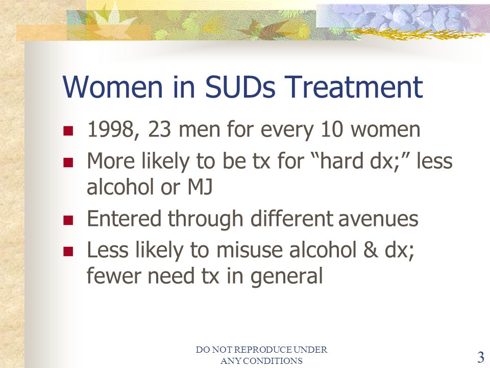 Women in SUDs Treatment