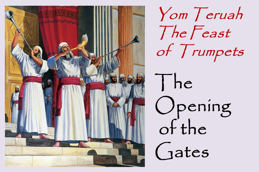 Yom Teruah The Feast of Trumpets The Opening of the Gates