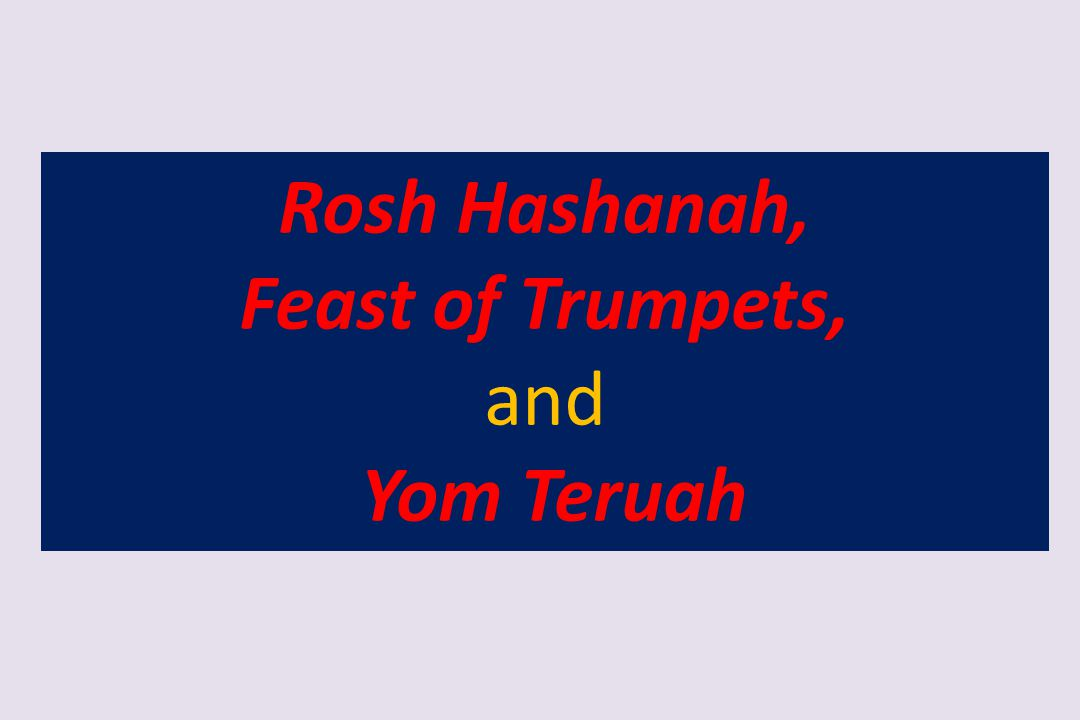 Rosh Hashanah, Feast of Trumpets, and Yom Teruah