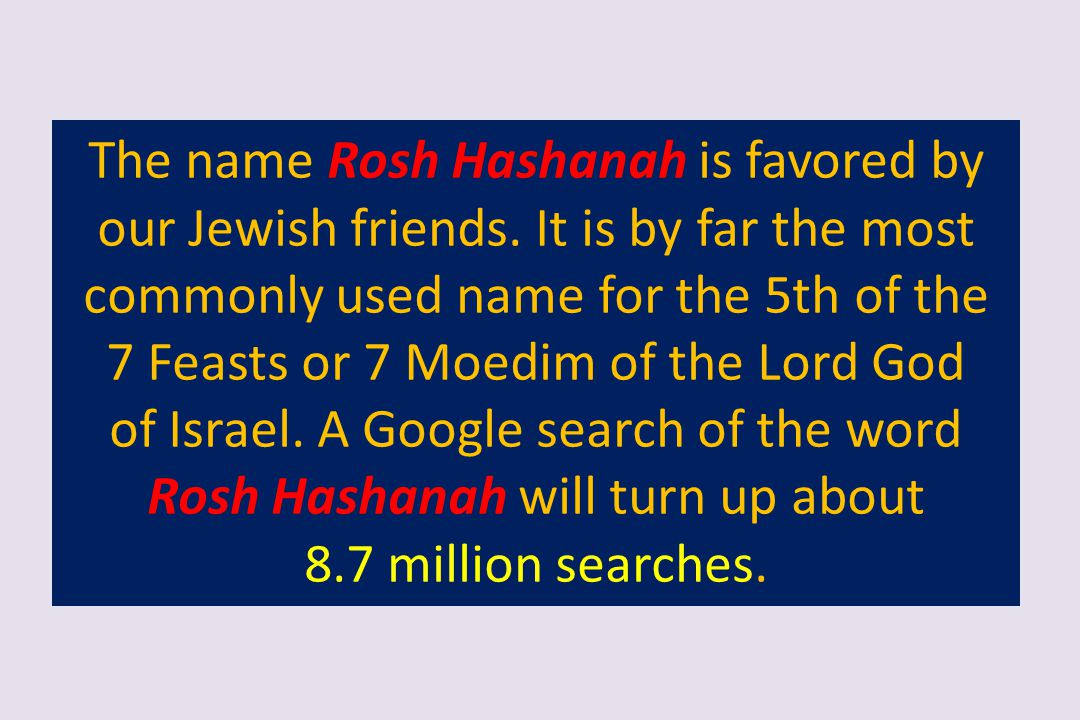 of Israel. A Google search of the word