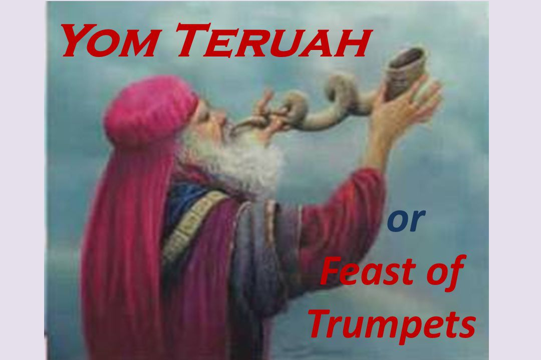 Yom Teruah or Feast of Trumpets