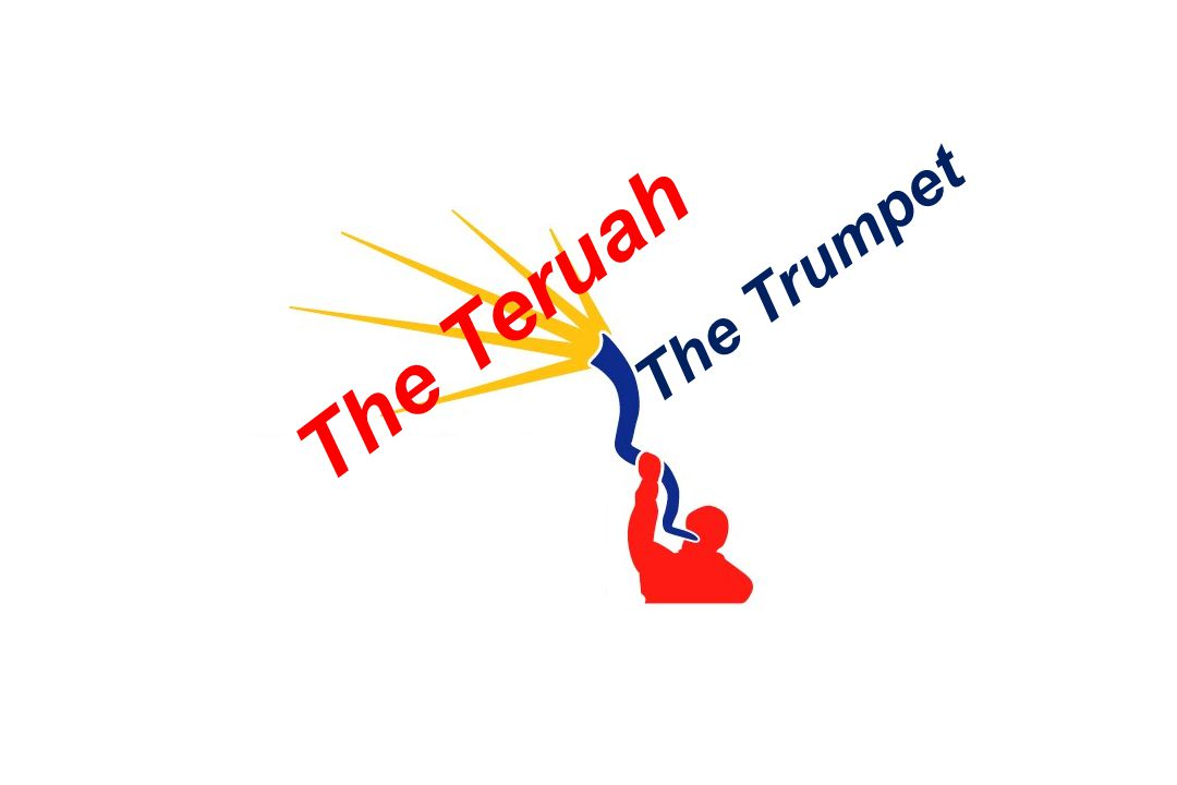 The Trumpet The Teruah