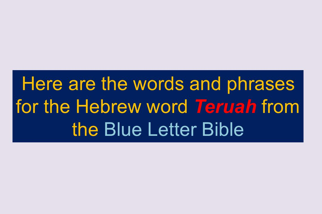 Here are the words and phrases for the Hebrew word Teruah from the Blue Letter Bible