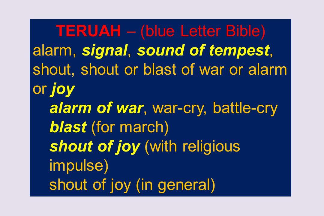 TERUAH – (blue Letter Bible)