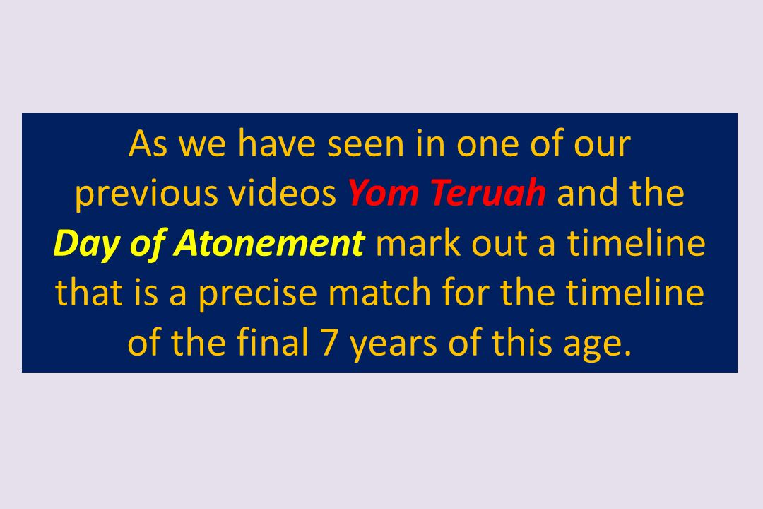 As we have seen in one of our previous videos Yom Teruah and the
