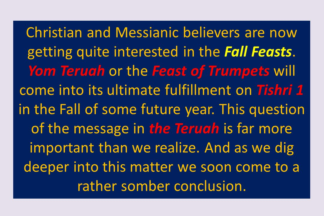 Christian and Messianic believers are now getting quite interested in the Fall Feasts.