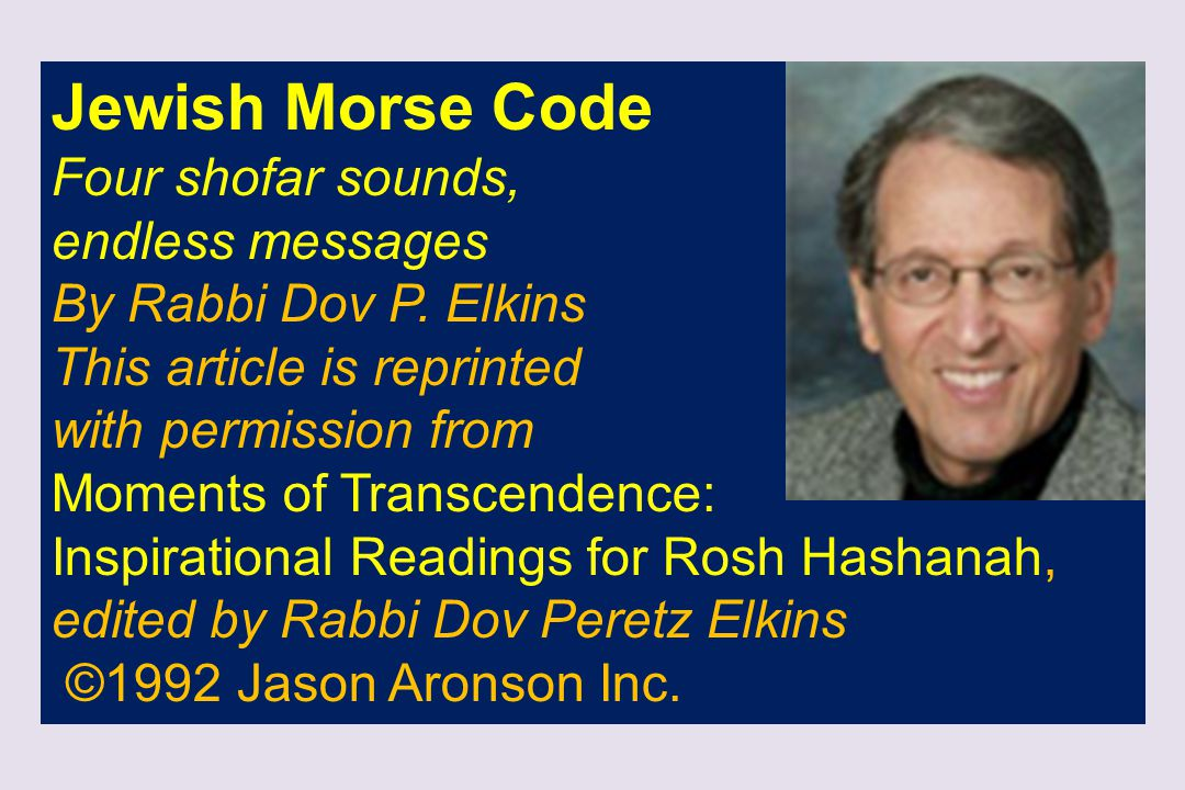 Jewish Morse Code Four shofar sounds, endless messages