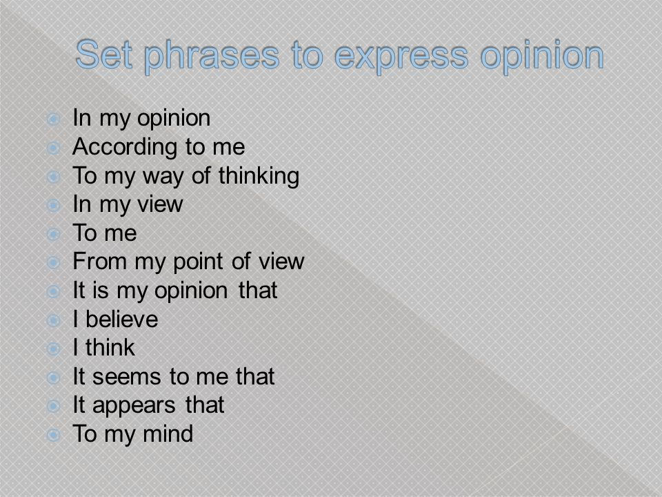 Set phrases to express opinion