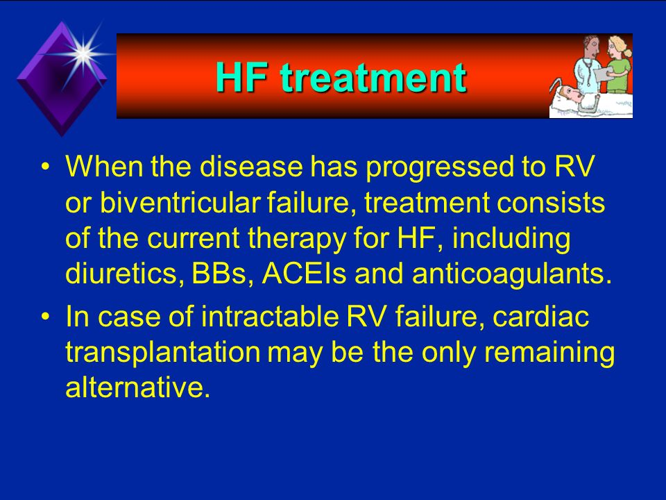 HF treatment