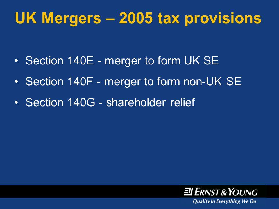 UK Mergers – 2005 tax provisions