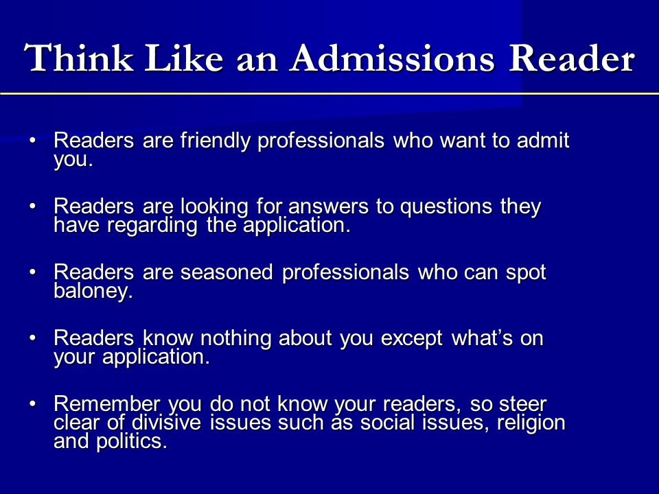 Think Like an Admissions Reader