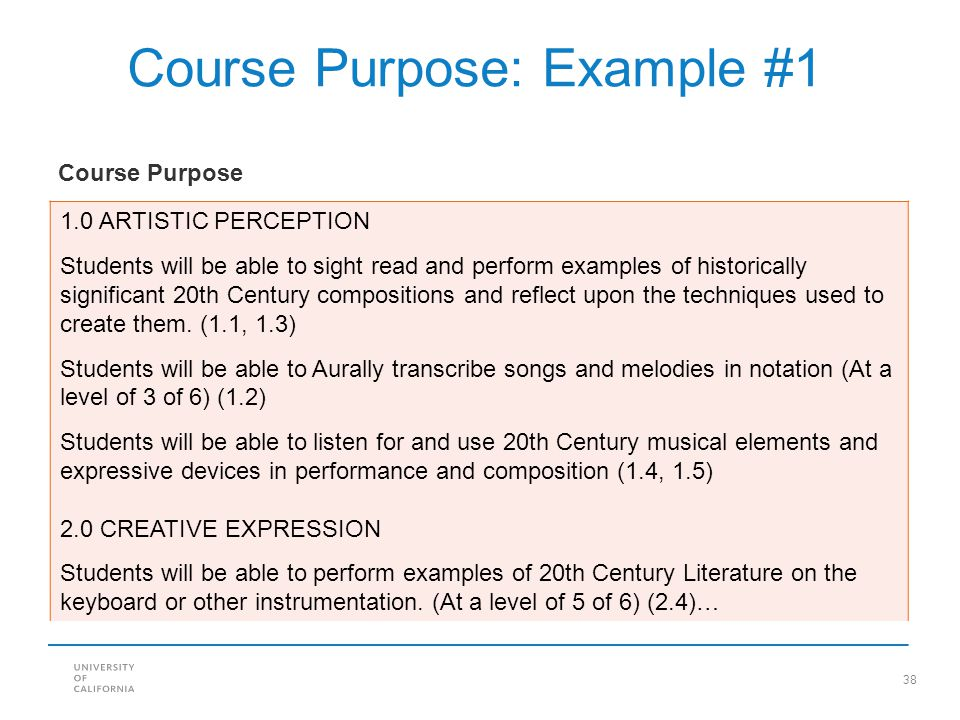Course Purpose: Example #1