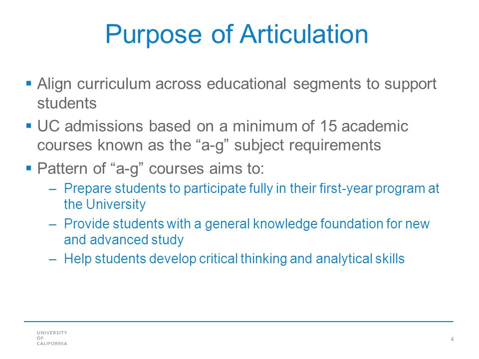 Purpose of Articulation