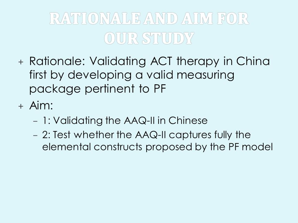 Rationale and aim for our study