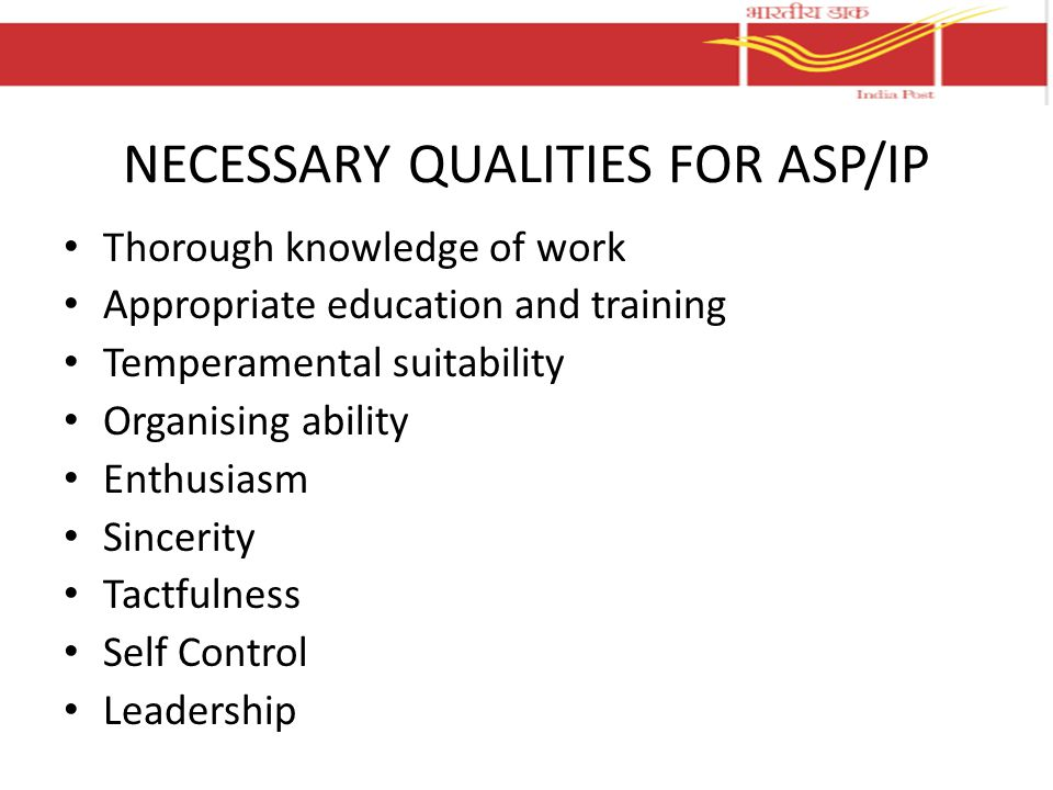 NECESSARY QUALITIES FOR ASP/IP