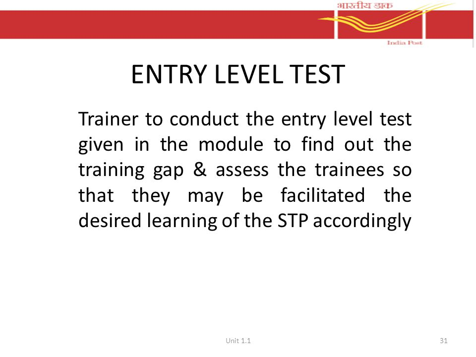 ENTRY LEVEL TEST