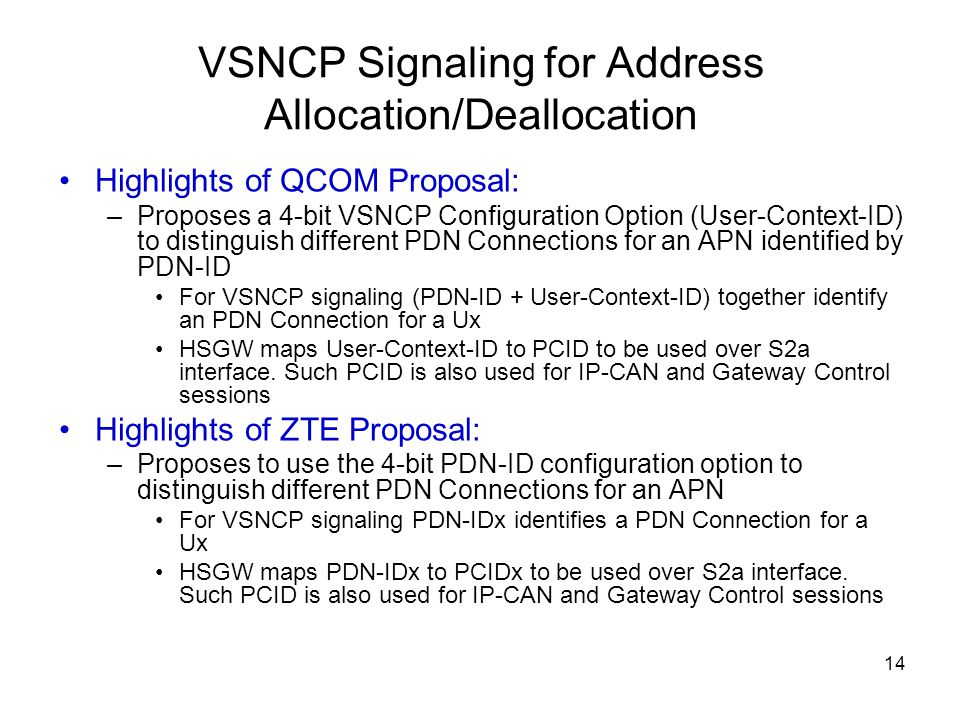 VSNCP Signaling for Address Allocation/Deallocation