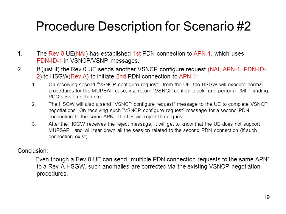 Procedure Description for Scenario #2